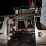 『2005年 7月21~24日 144MHz全国移動通信:岩木町・岩木山8合目』の画像