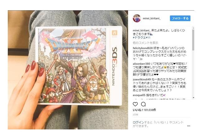 【芸能】本田翼さんドラクエ11はPS4版をプレイ!桐谷美玲さんは3DS
