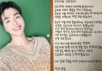 【韓国の反応】韓流人気アイドル「iKON」のジュネ、ビートたけしのファンを公言して炎上→謝罪に追い込まれる事態に