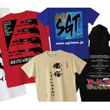 『ISKYオフィシャルグッズストアーで販売中です!【オリジナルTシャツ・サバT】』の画像