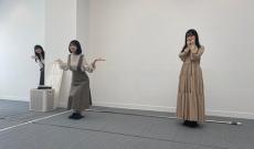 【乃木坂46】えっ・・・・・林瑠奈のおπ凄いやん!!!!!!!!