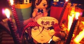 【Free!】凛ちゃんの誕生日☆★☆お祝いのケーキまとめ♪【2月2日松岡凛 生誕祭】