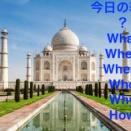 ピノキオ先生のメチャ簡単な体験済英会話講座7