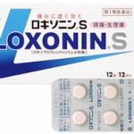 ロキソニン、重大な副作用に「小腸・大腸の狭窄・閉塞」など-使用上の注意に追記