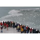 『HALロッテルダム アラスカへ』の画像