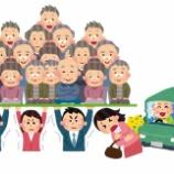 『【悲報】今の日本、若者がそこそこ給料貰って節約しても貧困生活になることが判明😭』の画像