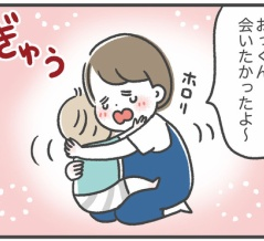 赤ちゃんとの初対面