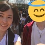 『5/4欅坂46の握手会に渡邉理佐似のあのYouTuberが来ていた模様』の画像