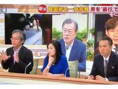 テレ朝モーニングショー「日本人女性暴行事件はニュースに値しない」とバッサリwwwwww 流石にスタジオが静まり返るwwwwww