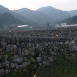 『竹棚田の火祭り2014』の画像