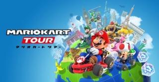 任天堂『マリオカート ツアー』がフランスで売上1位。米国は3位、国内は17位に。