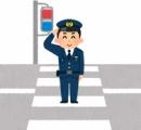 兵庫県警巡査部長 「住民が困ってるな 横断歩道設置したろ」→勝手に設置し書類送検 工事費も未払い