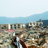 『「防災体制整備のための行動計画の作成」のすすめ』の画像
