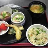 『今日の太田昼食(スペシャルメニュー)』の画像