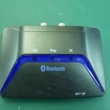 『IODATA 製 bluetooth 対応アダプタ NVBTH2 テレマリンクHEのノイズ対策』の画像