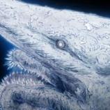 『『海獣の子供』』の画像