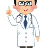 『はじめての心療内科』の画像