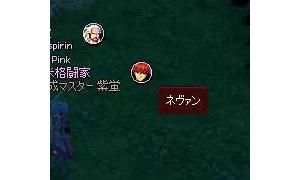 殺伐とした2次タイトルにダークルエリが!!!