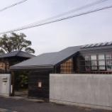 『南方熊楠 邸:和歌山県田辺市中屋敷町』の画像