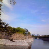 『難攻大阪城』の画像