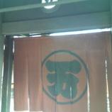 『京都を訪ねて』の画像