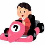 【朗報】何年経っても売れ続けるゲーム『マリオカート8』、ついにレースゲーム史を塗り替えてしまうwww