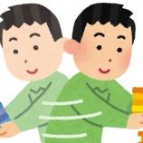 『親の問題と子どもの問題を明確に!』の画像