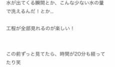 【乃木坂46】白石麻衣さん、調べたらこんなに公言してたのかw