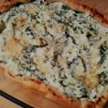 『リコッタチーズとほうれん草のパイ!市販のパイシートを使って簡単に』の画像