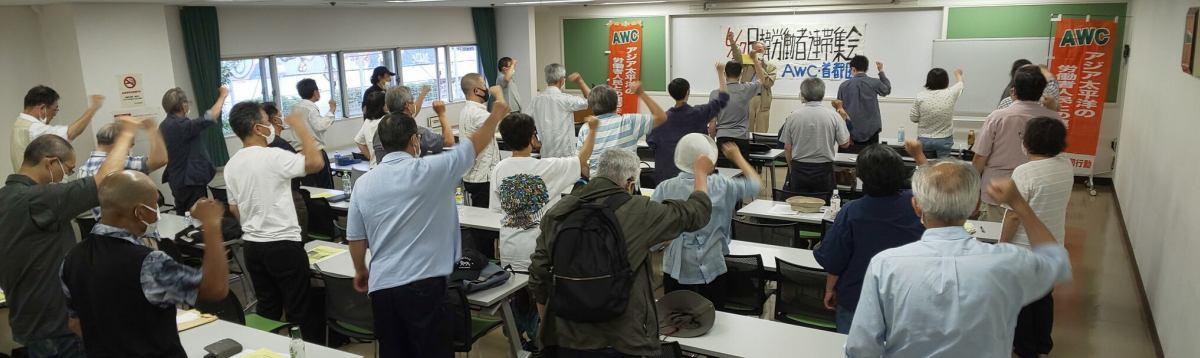 アジア共同行動首都圏のblog イメージ画像