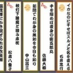 大阪弁川柳コンテスト「早よ食べや いつまで写真 撮ってんねん」