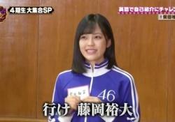 【乃木坂46】千葉ロッテファンの推しメン、決定するwwwww
