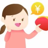『前澤友作さん「本当にお金に困っている人にピンポイントでお金を渡すにはどうしたらいいの?」』の画像