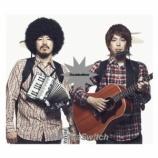 『CD Review:スキマスイッチ「DoublesBest」』の画像