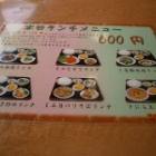 『うまい!安い!ボリューミ〜!な台湾料理店〜四季紅【鈴鹿市】』の画像