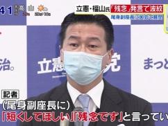 加藤浩次さん、日テレの方針に反して特定野党をボロクソに叩きまくった結果wwwwwwww