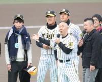 脳腫瘍からの復活目指す阪神・横田 ファン感での大歓声に感謝「また頑張ろうと思える1日になった」