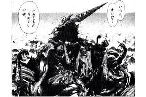 うしおととらのアニメで凶羅の存在が抹消されるってマジ?