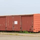 『放置貨車 ワム80000形ワム280881』の画像