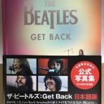 ビートルズにまつわる雑文日記