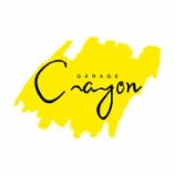 『Crayon賞』の画像