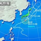 『新築・台風対策』の画像