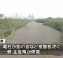 台風18号で停電の久米島、養殖場でクルマエビ70万匹死ぬ