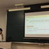 『日本家庭教育学会第32回大会で発表しました!』の画像