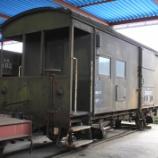 『保存貨車 ワフ29500形ワフ29855』の画像