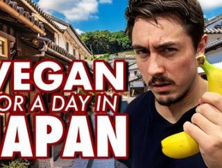 「ポテチは救世主」日本で一日ビーガンになったらどうなる? 海外の反応