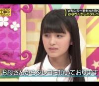 【乃木坂46】大園桃子は母親にセンターになったことを報告していなかったwwまさかの反抗期かよww