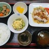 『昨日の桜町昼食』の画像