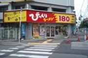 【画像】消えた・見なくなった飲食店、量販店といえばwwwwwwww