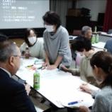 『2月16日 誰もが住みやすい町を考える(地域ケア会議)開催』の画像